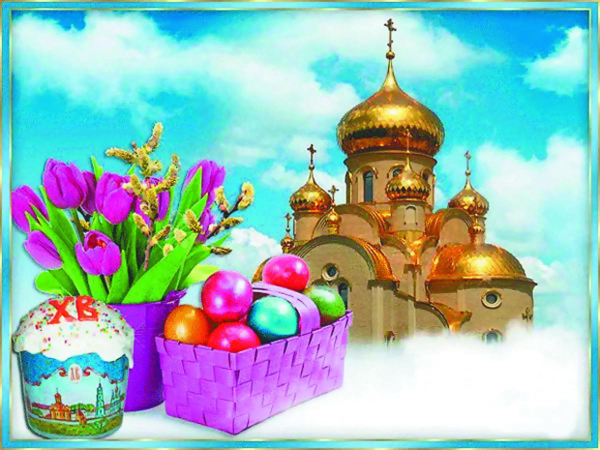 Картинки по запроÑу фото архангел рафаил и паÑха